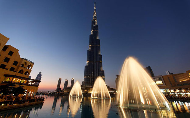 Burj Khalifa 124th Floor Tickets Prime Time Slot - TripCarnival